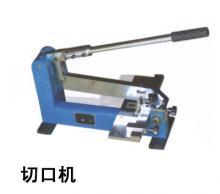 供应圆压圆刀模版制版设备