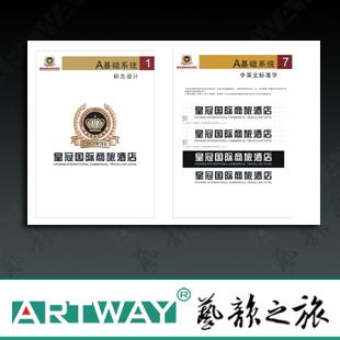 湖南长沙长沙VI设计服务生产供应商 供应长沙VI设计服务