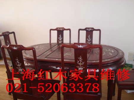 上海维修明代红木家具修古旧家具报价