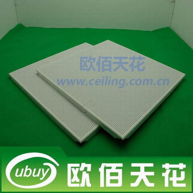 供应铝天花吊顶方形扣板铝合金方板批发