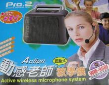 供应广州小蜜蜂扩音器