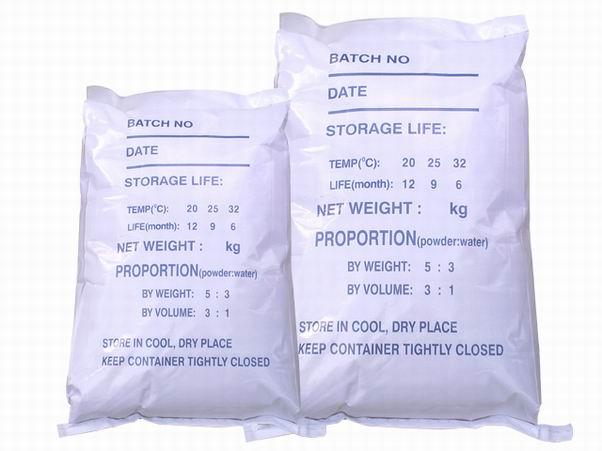 供应脲醛树脂