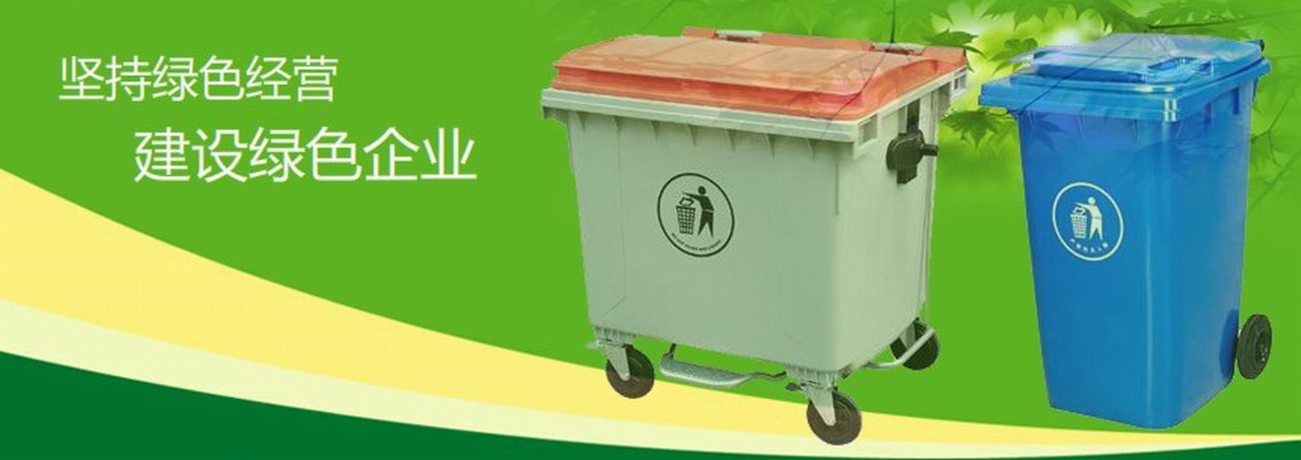 【塑料垃圾桶环保垃圾桶图片大全】塑料垃圾桶环保桶