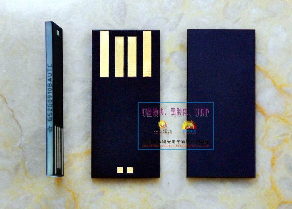 供应黑胶体UDP模块芯片U盘芯片批发