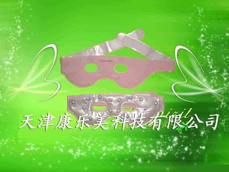 眼罩图片 眼罩样板图 天津厂家供应软冰面罩眼罩效果好 天...