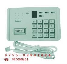 供应语音拨号器TIGER-911