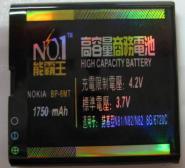 供应手机电池能霸王诺基亚6MT