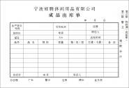 宁波纸张印刷图片