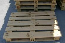 专业定制木托盘