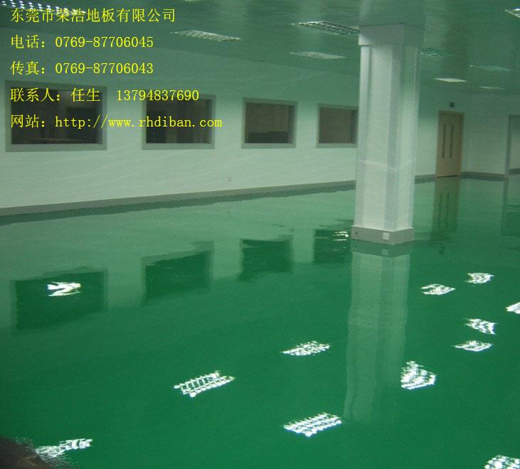 供应惠州地板漆茶山地板漆虎门地板漆