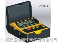 供应接地电阻测试仪价格