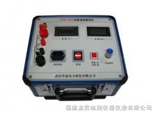 供应回路电阻测试仪
