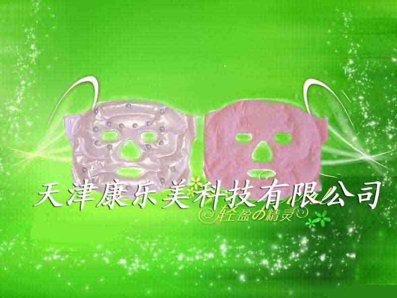 眼罩图片 眼罩样板图 软冰面罩眼罩厂家销售 天津康乐美科...