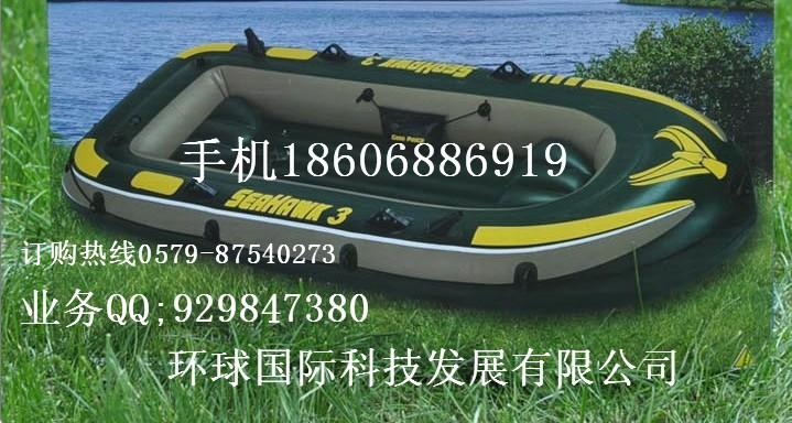 橡皮艇价格_橡皮艇厂家图片