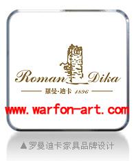 全国优秀的企业品牌形象设计公司,深圳万丰最佳的视觉形象设计公司批发