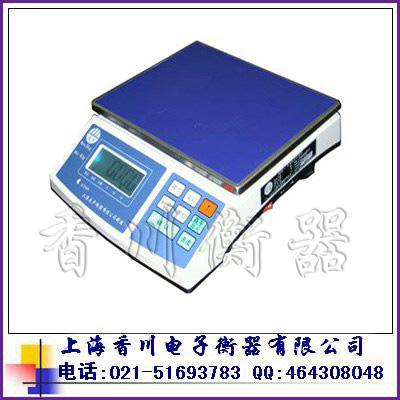 供应超市电子秤价格电子秤计量,电子秤仪表