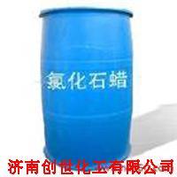 供应氯化石蜡厂家价格,山东济南创世化工供应现货