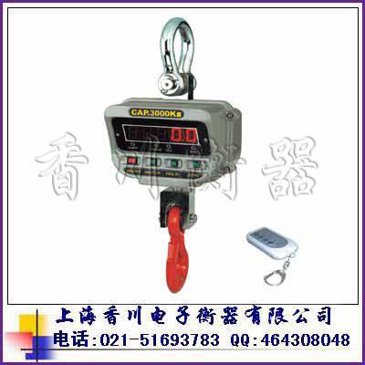 供应防磁电子称(称金属材料电子称)