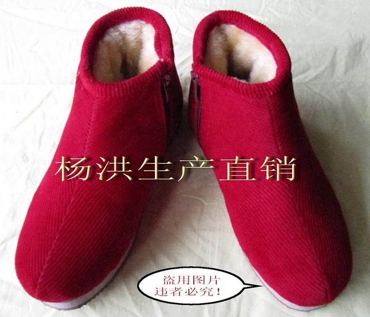 手工棉鞋保暖棉鞋