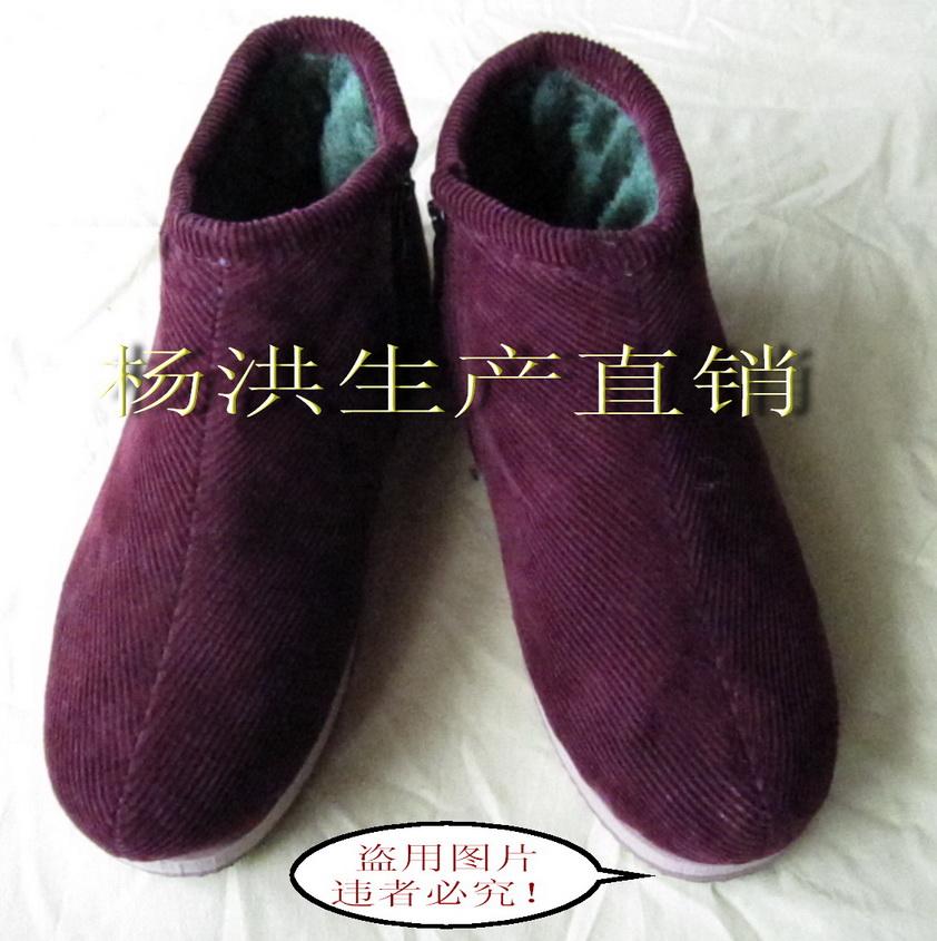 女士棉鞋手工棉鞋棉鞋男棉鞋批发儿童棉鞋卡通棉鞋保