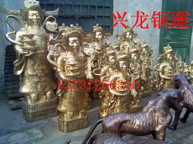唐县兴龙工艺品加工厂:供应财神工艺品(图)-工艺品