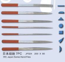 供应日本组锉(大方把),使用更方便的金刚石锉刀