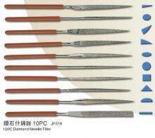供应什锦锉—十种形状供您选择的金刚石锉刀