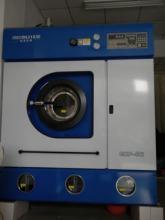 石油干洗机与四氯乙烯干洗机的区别