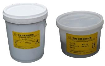 供应双组份聚硫密封胶