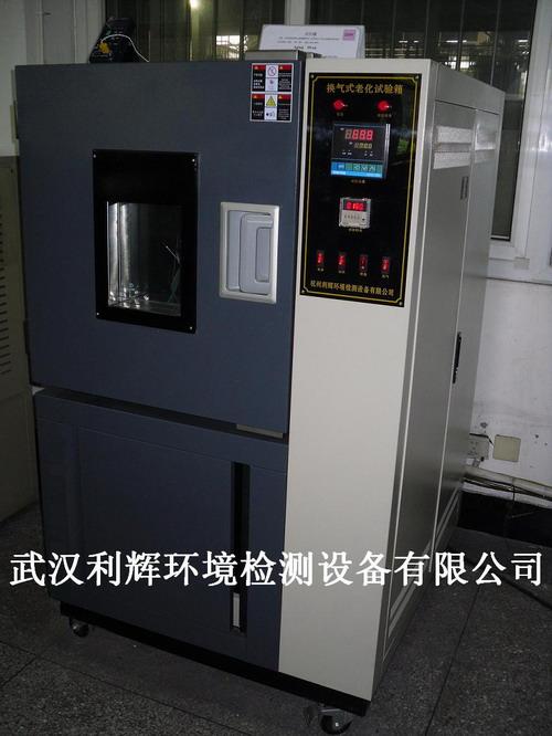 换气老化试验箱通过温度老老化产品图片/换气老化试验箱通过温度老老化产品样板图