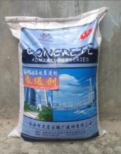 供应防水剂