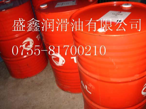 供应道达尔合成热传导液SK22