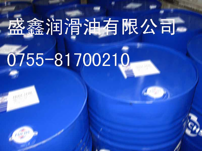 供应福斯TRAX14BL针织机油