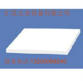 流化板-硫化板-浮动板-流化板图片/流化板-硫化板-浮动板-流化板样板图