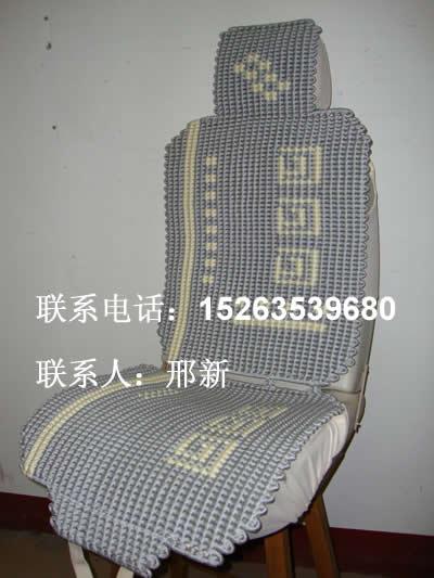 供应维卡手工编织汽车坐垫