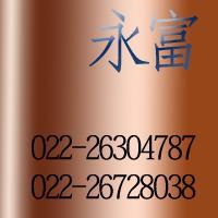 供应天津氯化橡胶漆-油漆-涂料