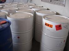 供应巯基乙酸甲酯