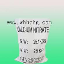 供应硝酸钙