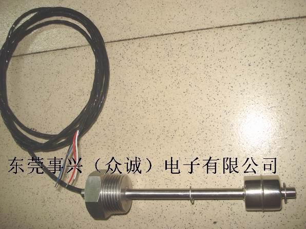 供应广东浮球液位控制器     浮球