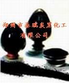供应特种油墨用炭黑