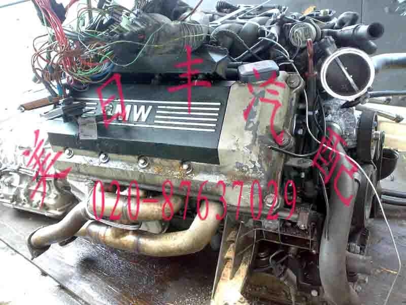 宝马7系发动机图片/宝马7系发动机样板图