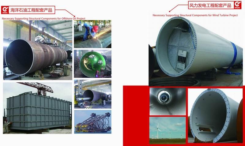 供应厚壁卷管,广东厚壁卷管,超厚卷管,大型卷管,海南超卷管,超厚卷管厂家批发