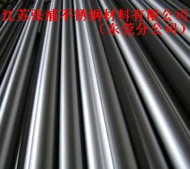 供应SUS329J4L不锈钢管,耐高温310S不锈钢管