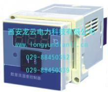 供应PYW-1 温湿度控制器