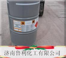 供应环丙甲酰氯