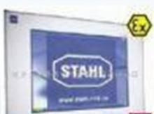 供应STAHL防爆日光灯