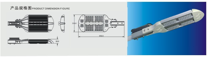 大功率led路灯图片
