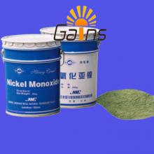 供应绿色氧化镍