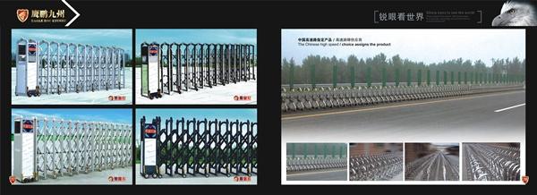 高速路障道路减速设备