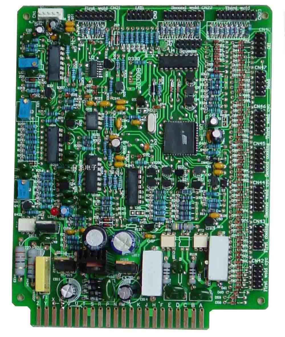 供应双面线路板加工-线路板贴片插件加工-加工印刷线路板